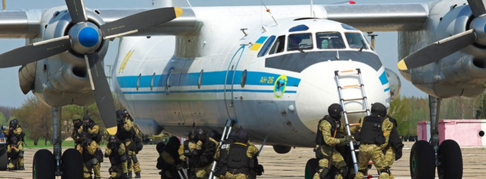 Airplane anti-terror